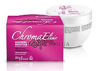 Helen Seward Chroma Elisir Protective mask Защитная маска