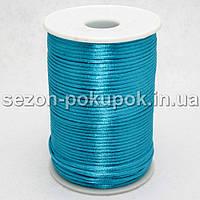 Шнур корсетный (сатиновый, шелковый) 3мм цена за 100 ярдов.Цвет на фото