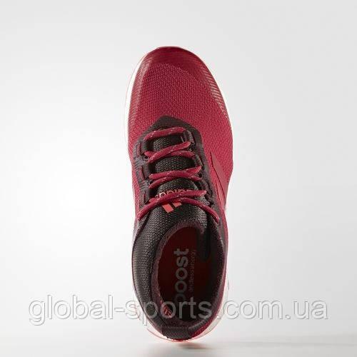 319e94f4 Кроссовки женские для бега зимой adidas Pure Boost ZG Heat W  (АРТИКУЛ:AQ6033) ...: