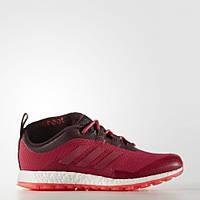 Кроссовки  женские для бега зимой adidas Pure Boost ZG Heat W (АРТИКУЛ:AQ6033)