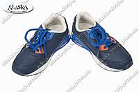 Детские кроссовки синие (Код: F-01-2)