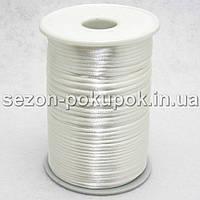Шнур корсетный (сатиновый, шелковый) 3мм цена за 100 ярдов. Цвет - айвори