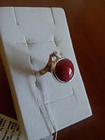 Серебряное кольцо с напайкой золота с кораллом.