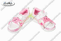 Детские кроссовки белые (Код: F-01-6)
