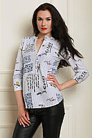 Красивая и стильная рубашка из турецкой рубашечной ткани модной расцветки в полоску с ярким принтом