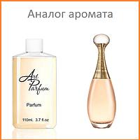 14. Духи 110 мл J'Adore Dior