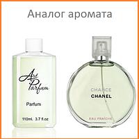 15. Духи 110 мл Chance eau Fraiche Chanel
