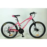 Велосипед спортивный G24ELEGANCE A24.1, 24 дюйма, розовый