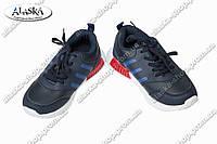 Детские кроссовки синие (Код: FA-91-2)