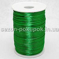 Шнур корсетный (сатиновый, шелковый) 3мм цена за 100 ярдов. Цвет на фото