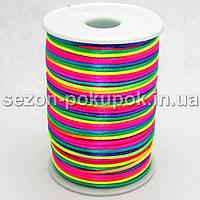 Шнур корсетный (сатиновый, шелковый) 3мм цена за 100 ярдов. Цвет - радуга (градиент)