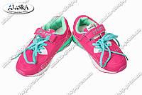 Детские кроссовки розовые (Код: F-01-11)