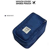 Дорожный органайзер универсальный  для обуви и белья 200 х 320 х 130 мм полиэстер