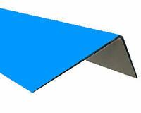Металлический уголок с ПВХ-напылением наружный для бассейна