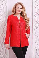 Модный жакет больших размеров Хилтон красный