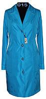 Голубой женский плащ 48-56