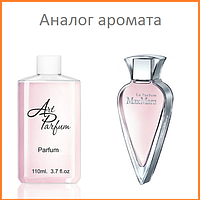 30. Духи 110 мл. Max Mara Le Parfum (Макс Мара Ле Парфум /Макс Мара) /Max Mara