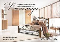 """Кровать металлическая """"Жозефина с деревянными опорами"""" 140х200(190)"""