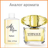 32. Духи 110 мл. Yellow Diamond (Елоу Даймонд /Версаче) /Versace