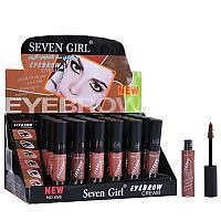 Крем-тени для бровей Seven Girl