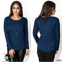Женский джемпер с длинным рукавом темно-синего цвета с украшением в комплекте. Модель 12860.