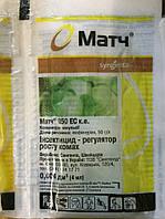 Инсектицид Матч 4 мл.