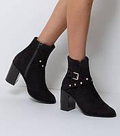 Полусапожки, ботинки, ботильоны, сапоги женские Нью Лук, New Look