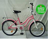Велосипед детский PROF1 L2091 Star для девочки 20 дюймов, цвет розовый
