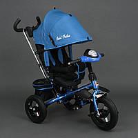 *Велосипед 3-х колёсный BestTrike Синий арт. 6590 (надувные колёса, поворотное сидение, фара)
