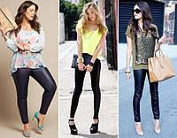 Модні легінси: як правильно підібрати по фігурі і з чим носити.