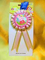 """Медаль розовая  для детского Дня Рождения """" Свинка Пеппа"""""""