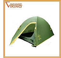 Палатка двухместная CAMPUS ANTIBES 2