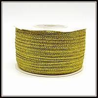 Лента люрекс 0,3 см  золото