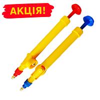 Насос-распылитель бытовой 28/400 желтый