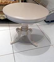 Стол угловой MO-ET LOUISE (Луиз)