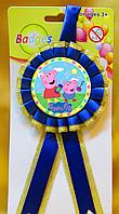 """Медаль синяя  для детского Дня Рождения """" Свинка Пеппа"""""""