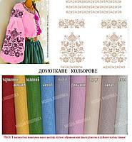 Заготовка для вишивки жіночої сорочки бісером/нитками на КОЛЬОРОВІЙ тканині