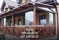 Раздвижная система остекления балкона