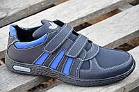 Мужские повседневные туфли темно-синие мокрая кожа, нубук Львов
