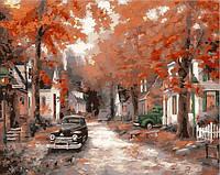 Картина по номерам Mariposa Осень на кленовой улице Q-2085 Мерипоса