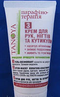 Крем для рук, ногтей и кутикулы TANOYA 50 мм