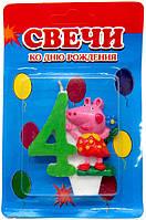 Свеча детская для торта  4  свинка Пеппа