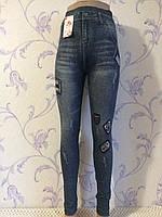 Жіночі джеггінси під джинс з латками в наявності Гурт/роздріб