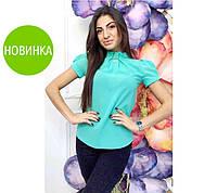 Стильная женская блузка из креп-шифона