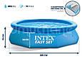 Семейный надувной бассейн Easy Set Intex 28120 (56920) (305*76 см), фото 7