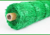 Сетка шпалерная для огурцов зеленая 1,7*1000 м