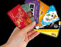 Пластиковые карты на заказ, изготовление пластиковых карт