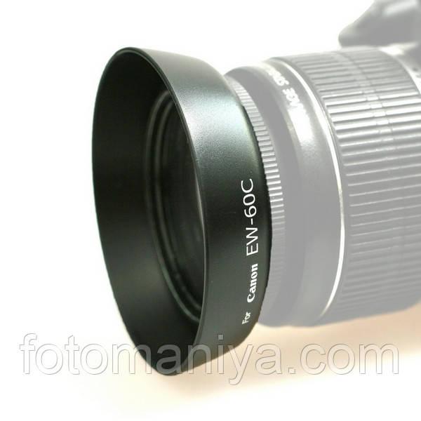 Бленда Canon EW-60C  для  EF-S 18-55mm IS/ EF-S 18-55mm II