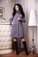 Зимнее кашемировое пальто женское, р-ры 42-52 (3 расцветки)