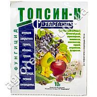Топсин-М 70% с.п 10 г